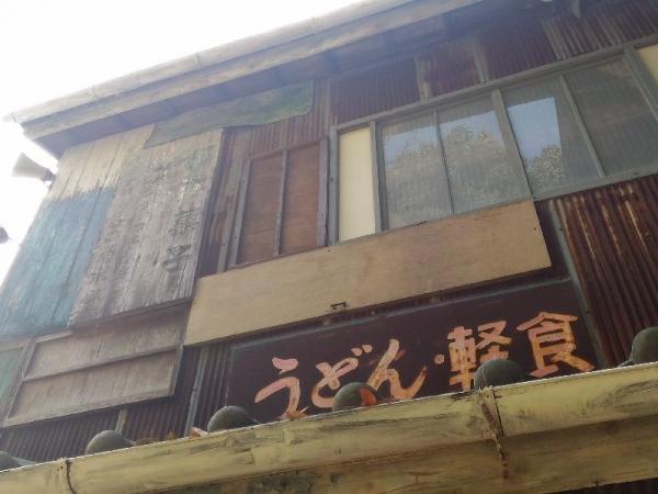 NaoshimaHouseProject_003_org.jpg