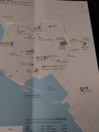 NaoshimaHouseProject_004_org.jpg