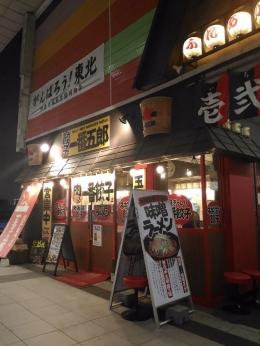 Sendai1bangoro_002_org.jpg