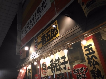 Sendai1bangoro_003_org.jpg