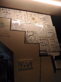 Sendai1bangoro_005_org.jpg