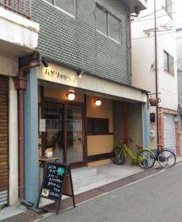 SumiyoshiMidorinohitsuji_000_org.jpg