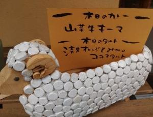 SumiyoshiMidorinohitsuji_002_org.jpg