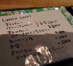 SumiyoshiMidorinohitsuji_003_org.jpg