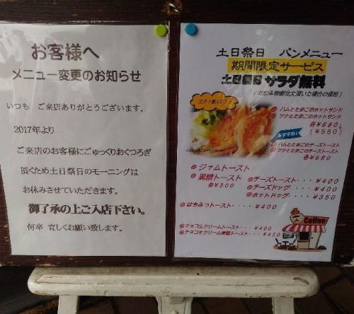 TakamatsuFuzuki_000_org.jpg