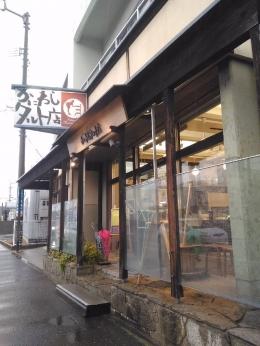 TakamatsuKaniwashi_000_org.jpg