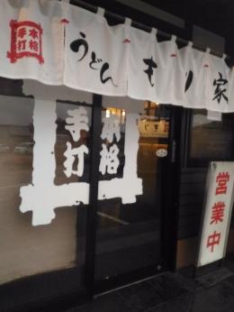 TakamatsuMoriya_001_org.jpg