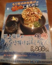 TakamatsuMoriya_002_org.jpg