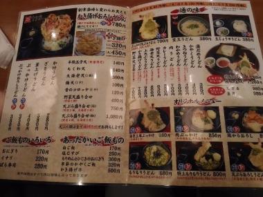 TakamatsuMoriya_003_org.jpg