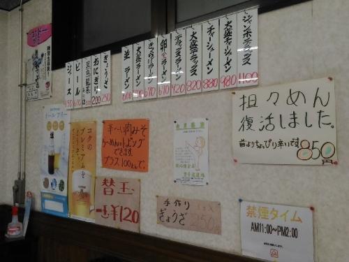 TamanaTouen_003_org.jpg
