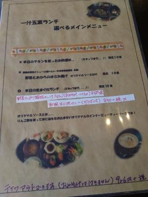TondabayashiYu_002_org.jpg
