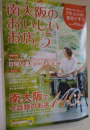 TondabayashiYu_011_org.jpg