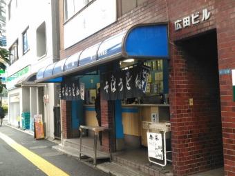 ToyoshimaIidabashi_001_org.jpg