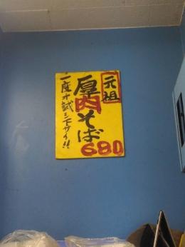 ToyoshimaIidabashi_003_org.jpg