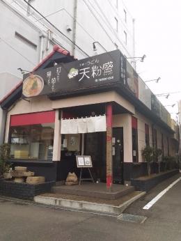TsumoriTenkomori_000_org.jpg