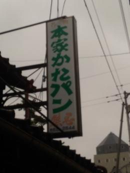 ZentsujiKumaoka_001_org.jpg