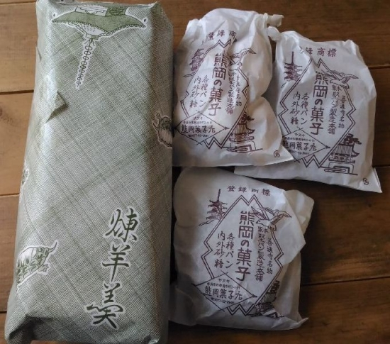 ZentsujiKumaoka_008_org.jpg