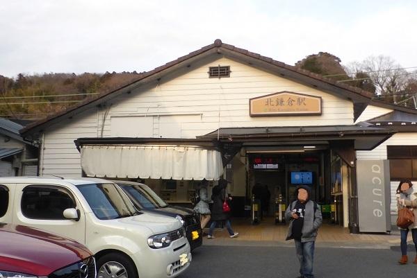1-57 北鎌倉