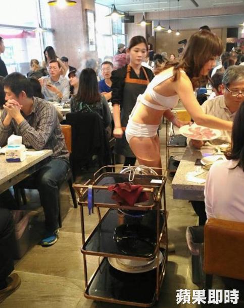 台湾火鍋店員