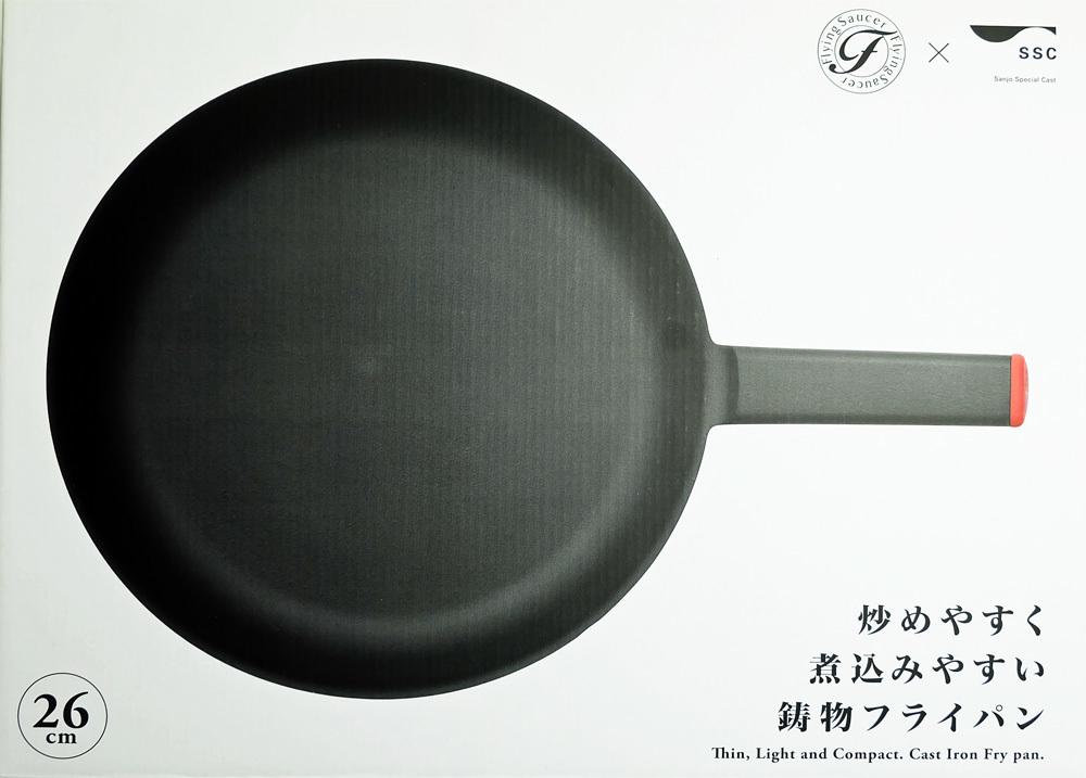 鋳物フライパン