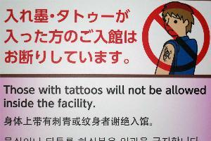 tatoohateculture.jpg