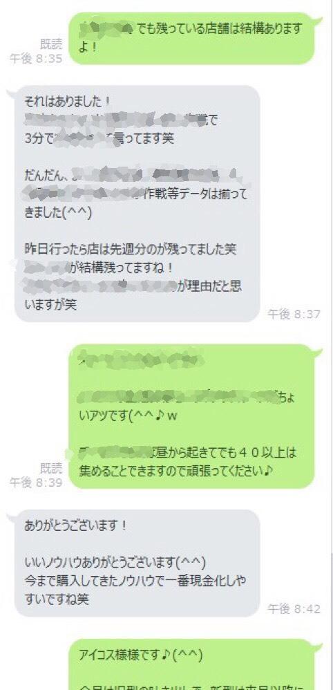 S__4685849.jpg