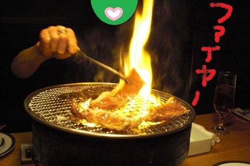 盆梅展 焼肉2