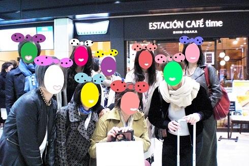 最終日新大阪集合写真