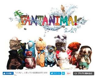 fantanima2017.jpg