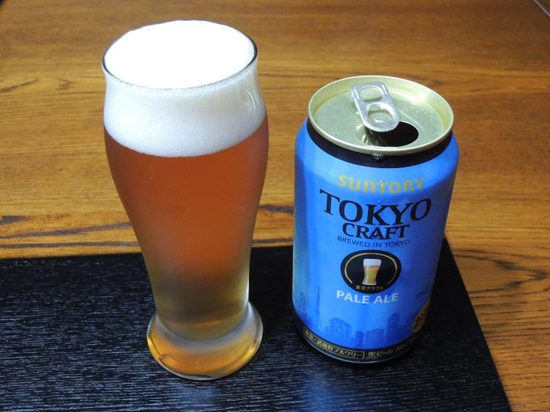 サントリー TOKYO CRAFT その1