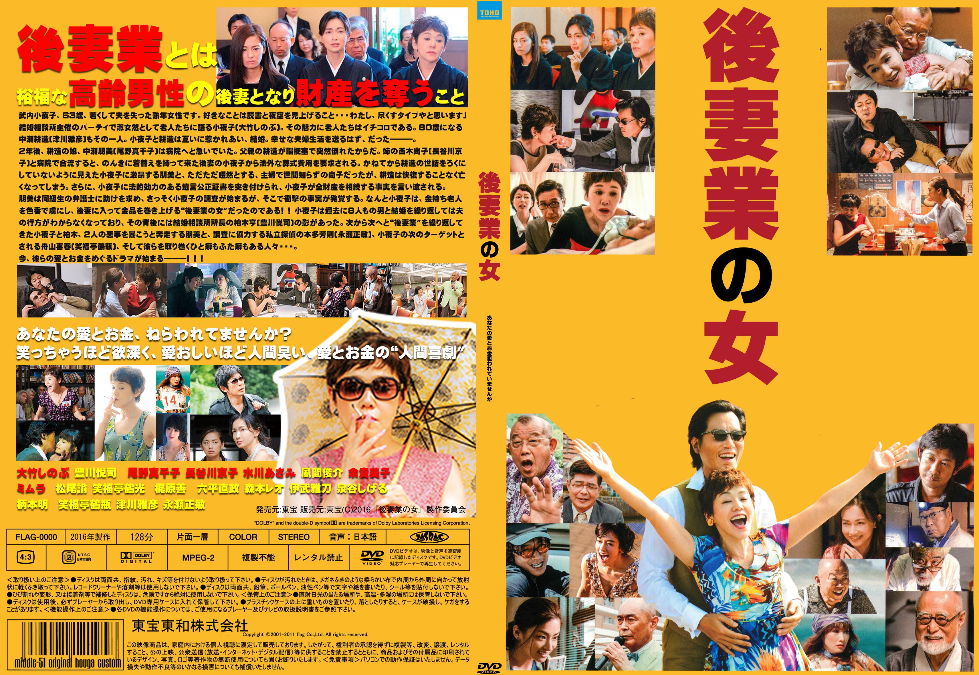 DVD 7mm