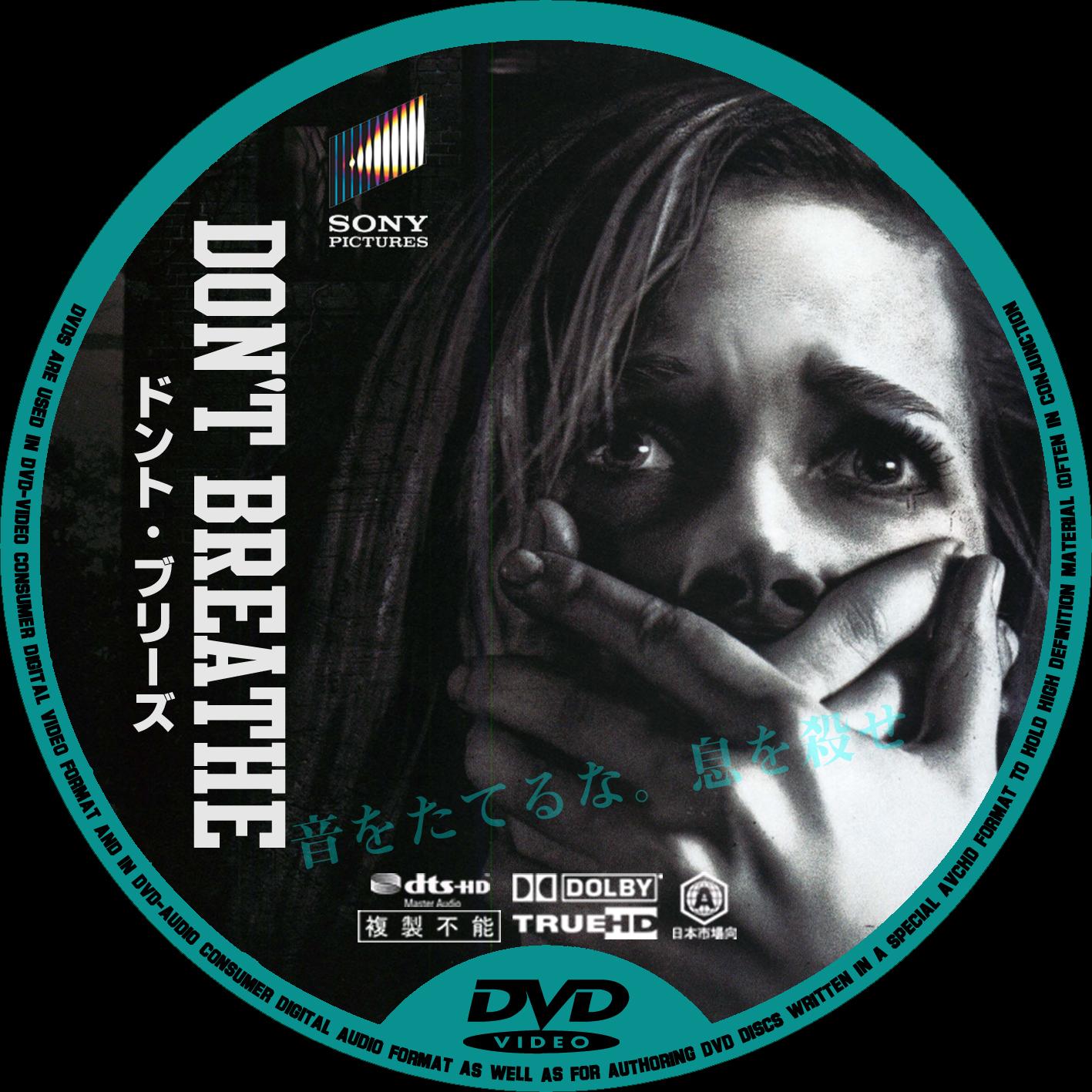 DVD ラベル ひな形