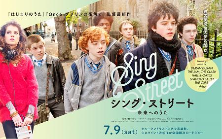 sing-s-11.png