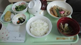 5食事の例