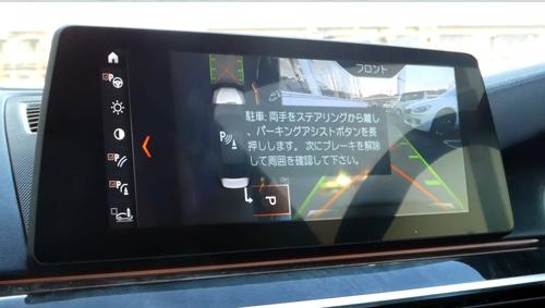 自動駐車ボタン押せ