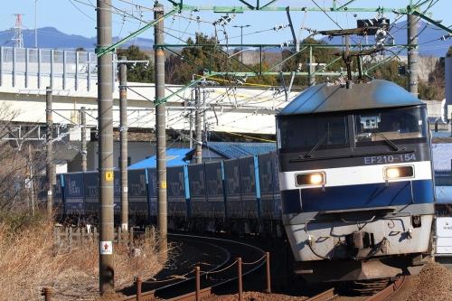 2053レ 用宗駅