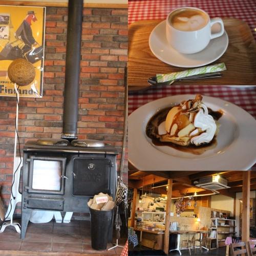Maple Garden Cafe