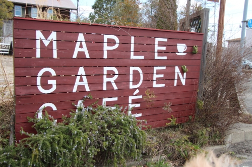 Maple Garden Cafe