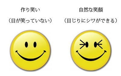 20150721-ishikawa-blog.jpg