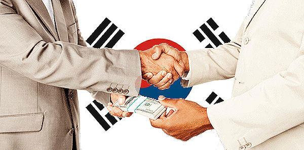 韓国 賄賂