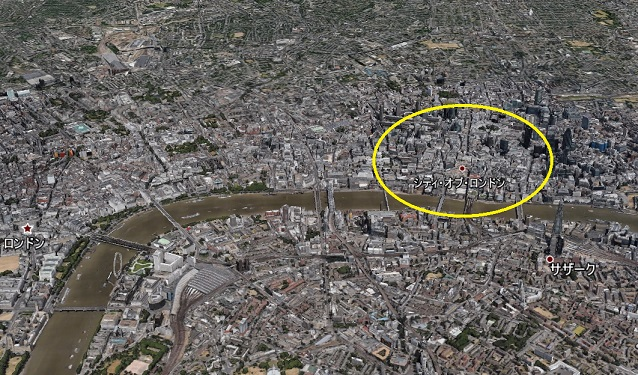 シティ・オブ・ロンドン 2
