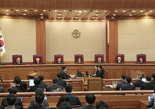 韓国 憲法裁判所 1