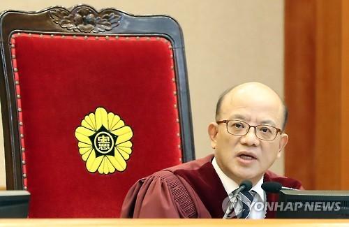 韓国憲法裁判所 3