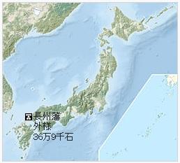 長州藩の位置