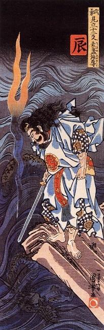 『須佐之男命』歌川国芳作
