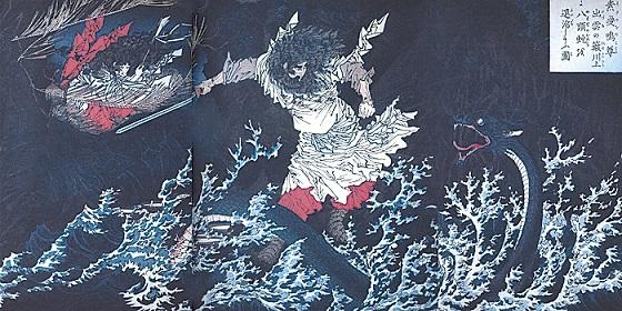 『日本略史 素戔嗚尊』に描かれたヤマタノオロチ(月岡芳年・画)