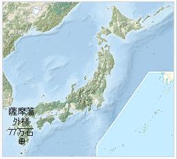 薩摩藩の位置