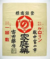 密田家 土蔵 3