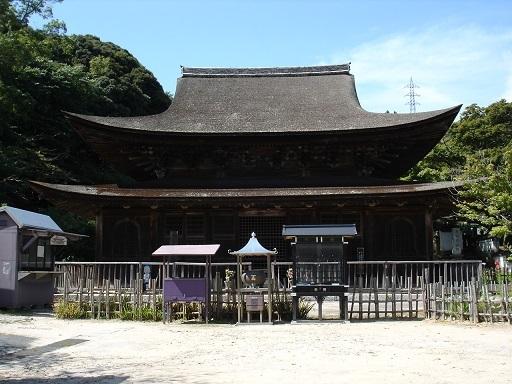 功山寺 仏殿(国宝)