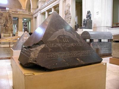 エジプト第12王朝のアメンエムハト3世のピラミッドのキャップストーン